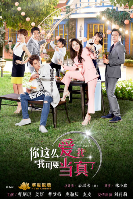 Love 2017 Tv Series