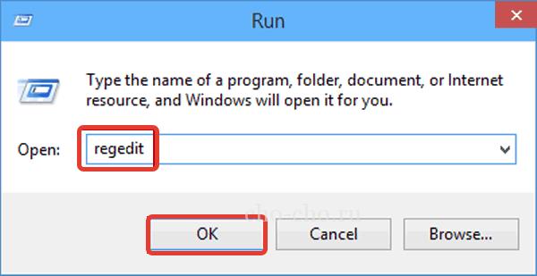 Så här tar du bort Trotux från en dator