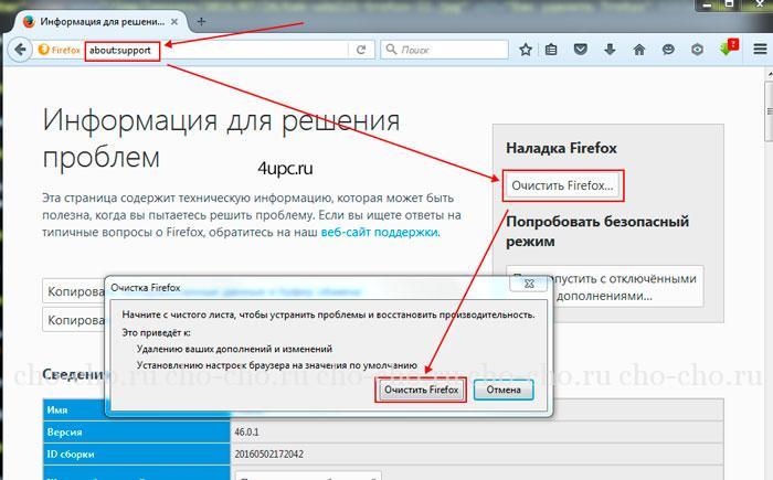 Trotux Mozilla Firefox.