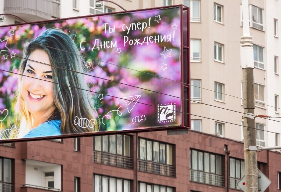 Congratulations on the Billboard for Girlfriend