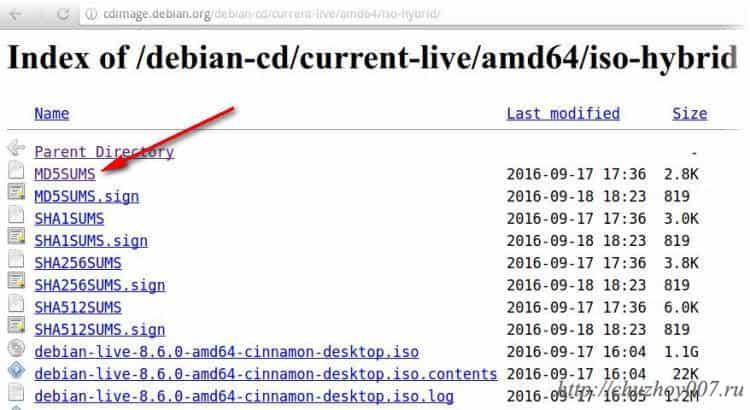 Verificação de controle. Lista de arquivos para comparação md5suns