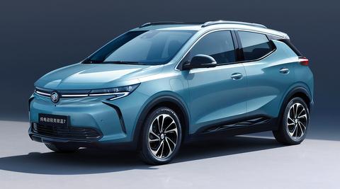 China Buick Velite7
