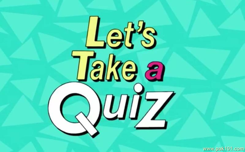 Free Quizzes Cliparts, Download Free Clip Art, Free Clip Art on Clipart Library