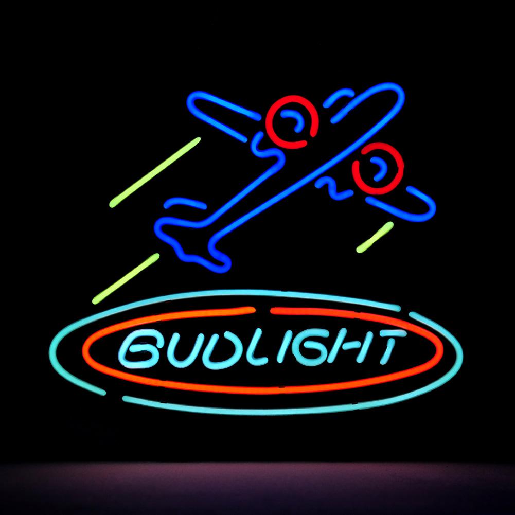 House Bud Light Commercial