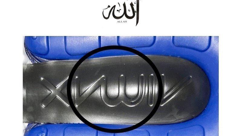 Nike Air Max 720 因 Logo 設計與阿拉伯文「安拉」相似引發爭議