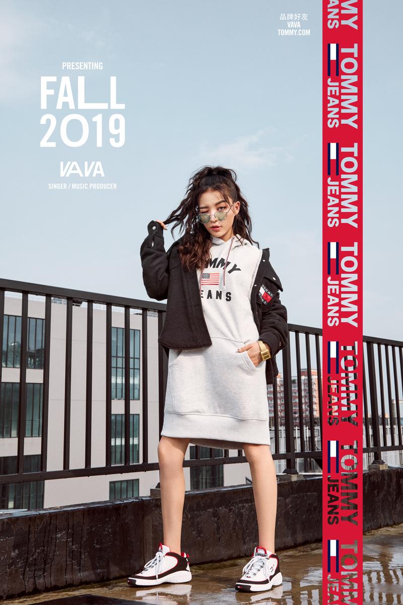 小鬼-王琳凯与 VaVa 共同演绎 Tommy Jeans 19 秋季系列