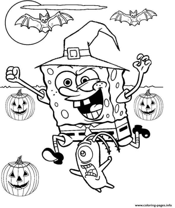 free halloween printables for kids # 40