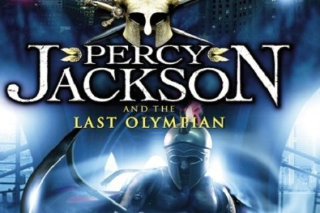 best free fillable forms percy jackson the lightning thief pdf