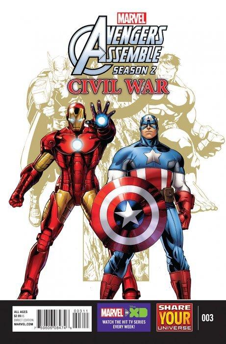 Marvel Heroes Comic Book Side Side