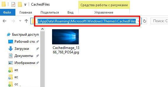 文件夹与当前图像