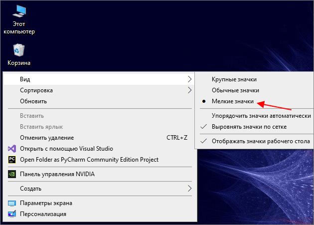 Pagtatakda ng laki ng icon sa mga advanced na setting ng mga katangian ng screen ng Windows XP