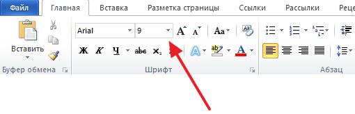 Ridicați fontul și dimensiunea fontului