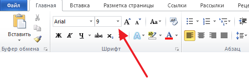 Ambil font dan ukuran font
