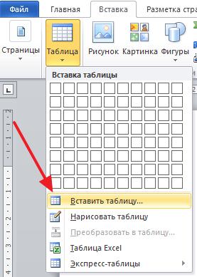 Selectați elementul de meniu Inserare tabel.