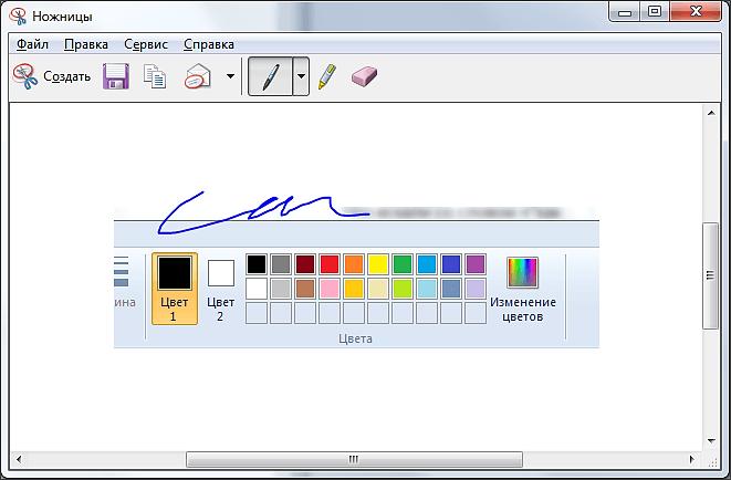 Pag-edit ng screenshot sa Gunting Program.