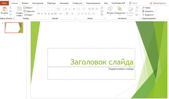 Program interfész bemutatás létrehozásához