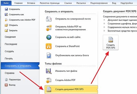 Ouvrez le menu Create Document PDF / XPS