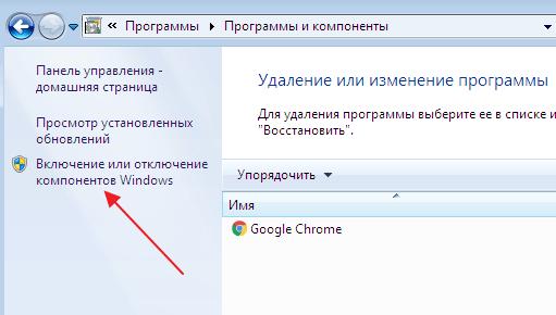A Windows összetevői engedélyezése és letiltása