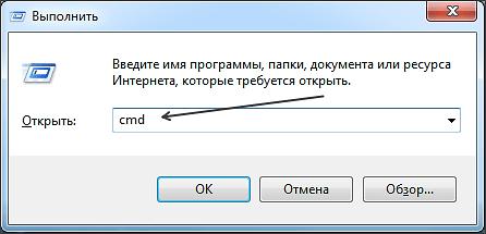 آدرس IP روتر را با استفاده از دستور ipconfig یاد بگیرید