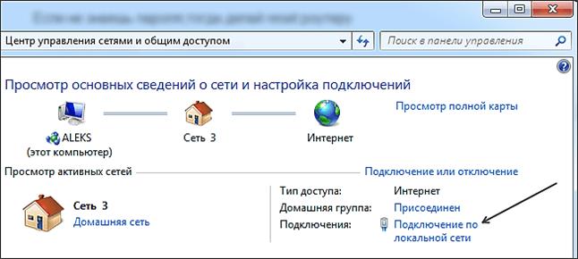 Naučte se adresu IP směrovače pomocí rozhraní Windows