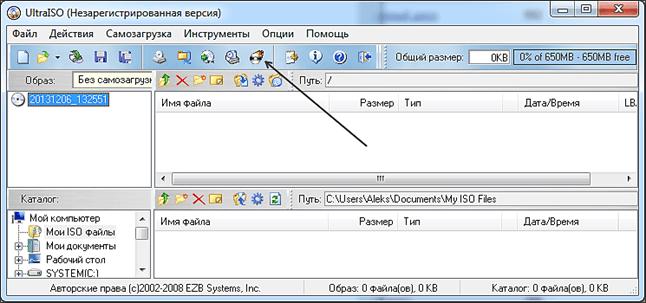 Записываем Windows на диск с помощью UltraIso