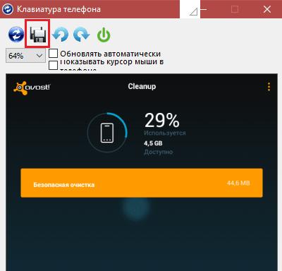 Gemmer et screenshot.