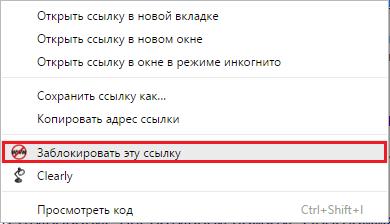 Site blokeret