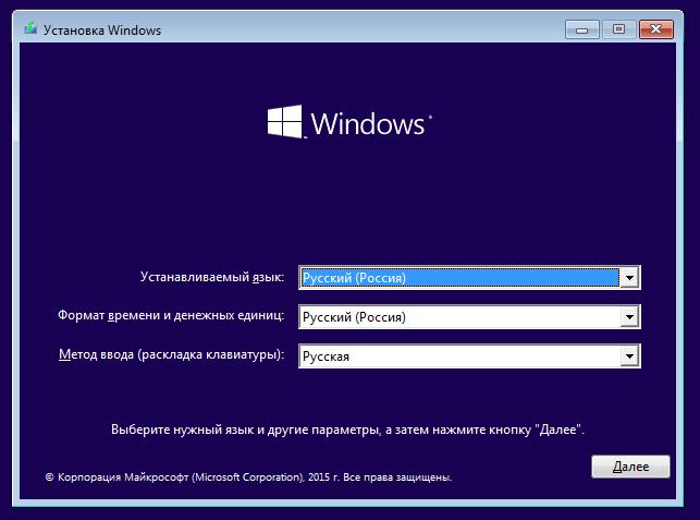 پارامترهای زبان هنگام نصب سیستم