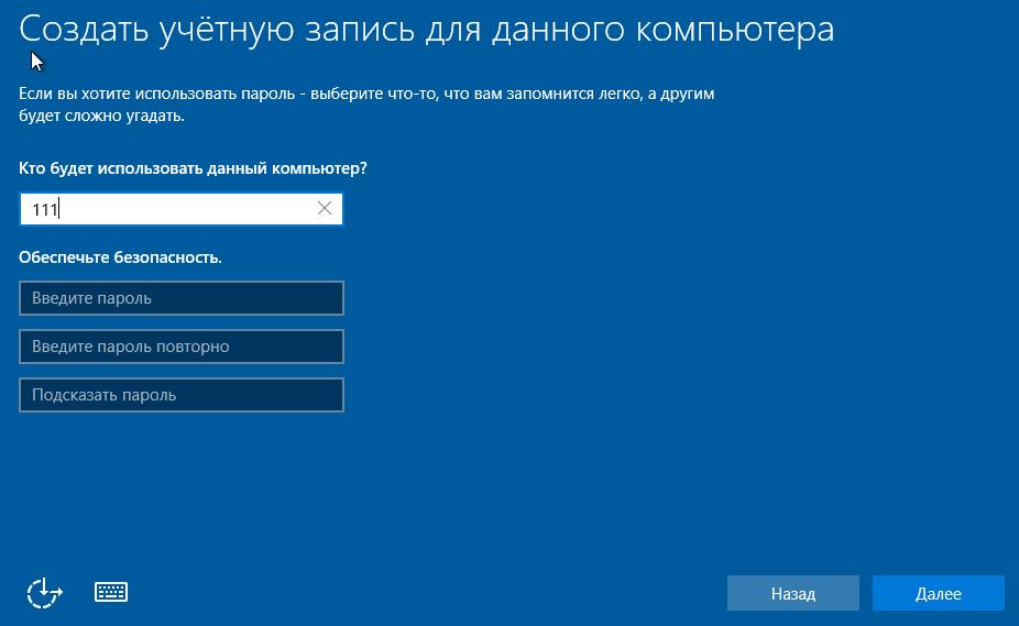 یک حساب کاربری ایجاد کنید