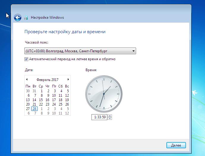 Menyiapkan tanggal dan waktu