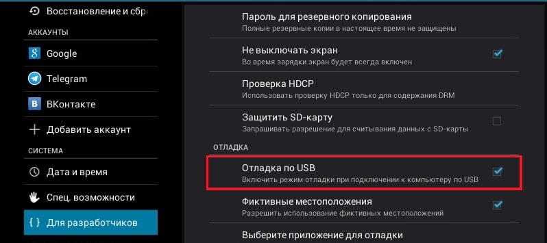 USB күйін келтіру