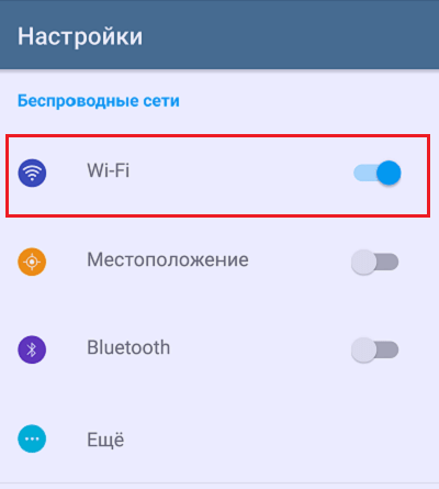 Activation Wi-Fi