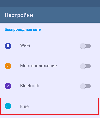 アプリケーションアプリケーション