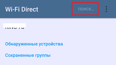 Wi-Fi direkt