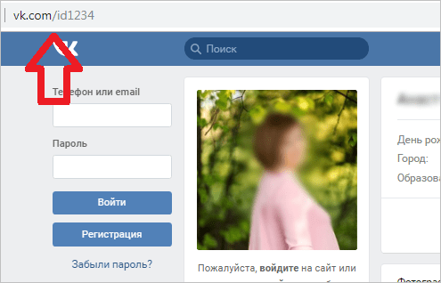 Id whkontakte беті