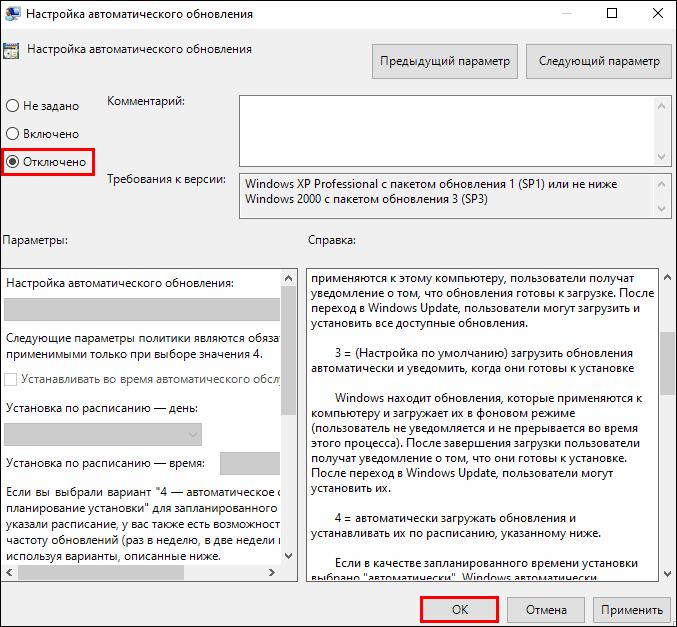 Desativar atualização automática