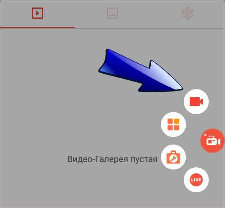 AZ Screen Screencord бағдарламасындағы бейнекамера белгішесі