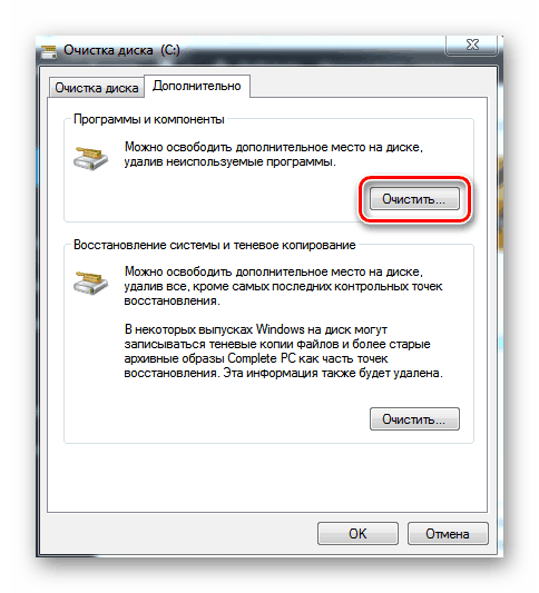 Windows 7 қажет емес бағдарламаларын мәзірді алып тастау
