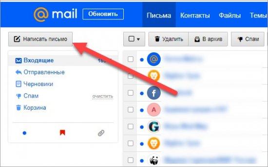 mail.ru.