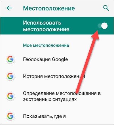 Aplikace ztracená Android.