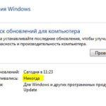 เปิดหน้าต่างของวัตถุใน Task Scheduler ใน Windows 7
