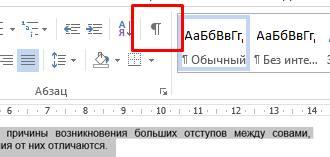 Hidden szimbólumok megjelenítése