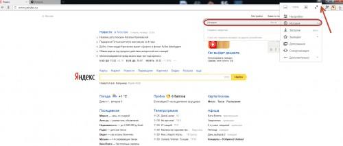 Historie i Yandex Browser
