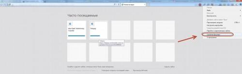 Internet Explorer Browser Egenskaber