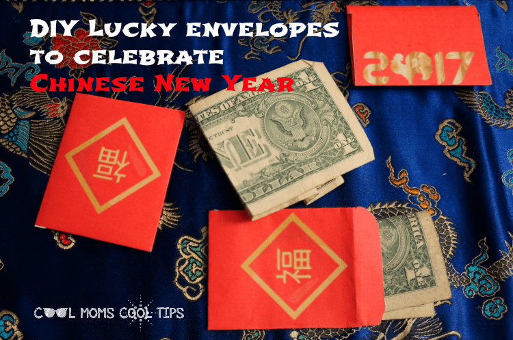 Chinese Red Envelope Printable Template