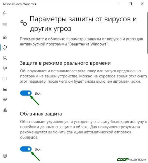 Generelt FAQ: Feil (0xC0000142), (0xe06d7363), (0xc0000906)