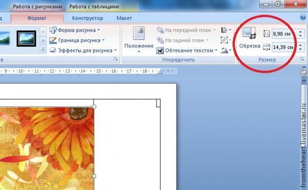 Создание визитки с помощью ord. Очень подробный МК!, фото № 29