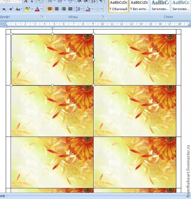 Создание визитки с помощью ord. Очень подробный МК!, фото № 30