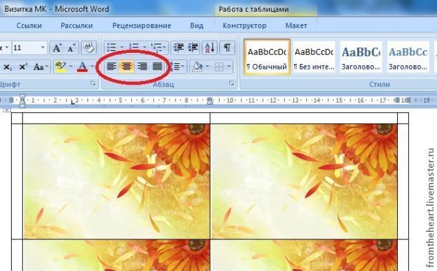 Создание визитки с помощью ord. Очень подробный МК!, фото № 32