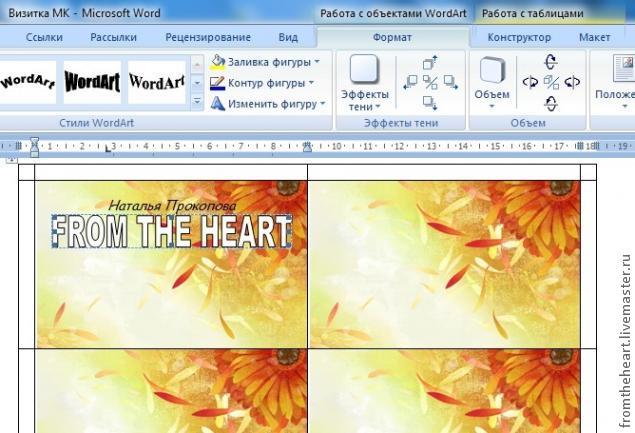Создание визитки с помощью ord. Очень подробный МК!, фото № 35